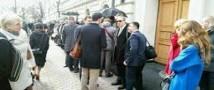 «Свидетели Иеговы» не хотят прекращать свою деятельность в России, и еще надеются на суд в Европе