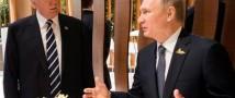 Путин рассказал, что Трамп умеет слушать, и «не лепит горбатого»