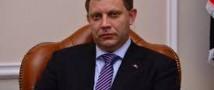 Эксперты гадают, что озвучил Захарченко, объявив о создании Малороссии