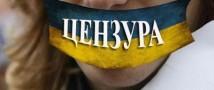 Конгресс США получил доклад о свободе слова на Украине , в котором говорится, что ее там нет