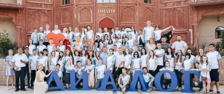 Российская и азербайджанская молодежь нашла общий язык в «Диалоге»