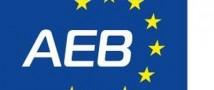 Члены Ассоциации европейского бизнеса выступили с призывом, найти компромиссное решение, вместо экономических санкций