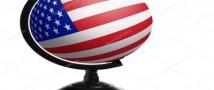Исключительность Америки мешает ей видеть перемены в окружающем ее мире