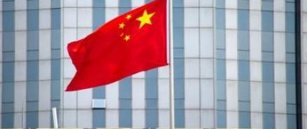 В МИД Китая осудили действия США, в виде односторонних санкций против России, КНДР и Ирана