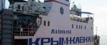 Россияне, пожелавших посетить Крым без уведомления киевских властей могут получить срок