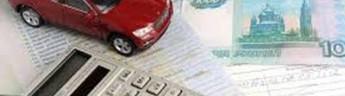Страховые компании смогут сами регулировать коэффициент стоимости страхового полиса на понижение