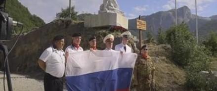В Италии открыли памятник российскому офицеру Александру Прохоренко