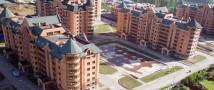 Рынок недвижимости Подмосковья «оживился» во втором квартале