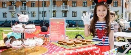 Жители Подмосковья примут участие в этногастрономическом фестивале