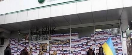 Сбербанк на Украине не продали по решению НБУ