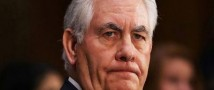 Тиллерсон считает, что санкции вполне могут ухудшить и без того напряженные отношения