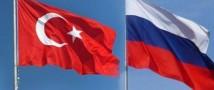 Турция устала от санкций и не поддерживает антироссийские ограничительные меры