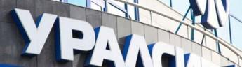 Ипотечные кредиты все доступней: началось со Сбербанка и ВТБ24, продолжилось Уралсибом