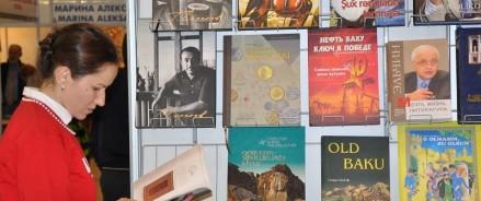 Россия и Азербайджан плотно сотрудничают в сфере книгоиздания