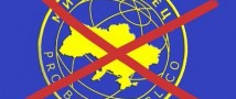 В ООН инициировали расследование деятельности сайта «Миротворец»