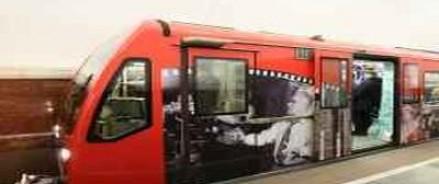 Метрополитен Москвы подготовился к Дню города