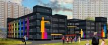 В Щербинке построят школу на 550 мест