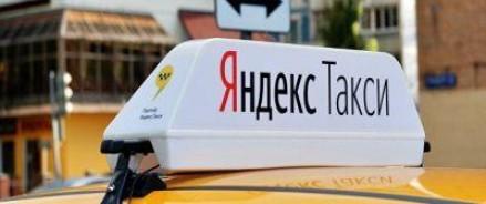 Москвичка требует от «Яндекс.Такси» 60 миллионов рублей