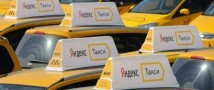 Руководство Яндекс.Такси возмущено претензиями Gett