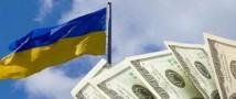 Инвестирование в украинскую экономику может приостановиться из-за невозврата долга России