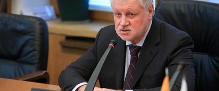 Сергей Миронов предлагает упростить порядок обжалования штрафов ГИБДД