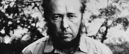 Оригинальное решение памятника Солженицыну ждут в Союзе московских архитекторов