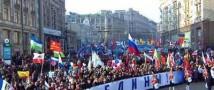 На улицу вышли 1,6 миллиона человек, чтобы отпраздновать День народного единства