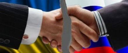 На Украине считают, что если ставить вопрос о разрыве дипотношений с РФ, то необходимо прописать всю процедуру