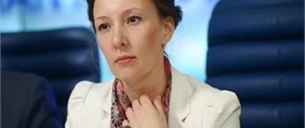 Кузнецова готовит запрос в Рособрнадзор о международных образовательных программах, которые помогают иностранцам воспитывать наших детей