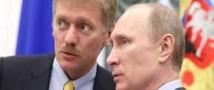 В Кремле осознают, что антироссийская истерия США и Запада не утихнет до выборов президента РФ