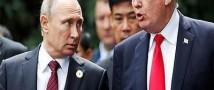 Трамп и Путин успели обменяться мнениями в короткой встрече «на ногах»