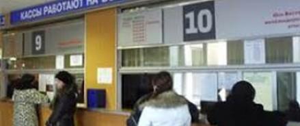 Пятидесятипроцентные скидки на проезд по РЖД, надо успеть до 4 декабря приобрести билеты