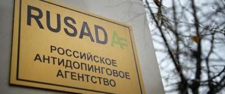 Совет учредителей WADA отказался восстанавливать статус Российского антидопингового агентства