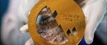 Комиссия МОК уже аннулировала 11 медалей российской Сборной