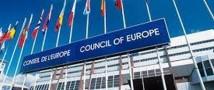 В ЕС наметились тенденции по смягчению санкций, принятых в адрес России, или частичного снятия таковых