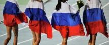 На следующей Олимпиаде россияне не должны выступать без государственного флага