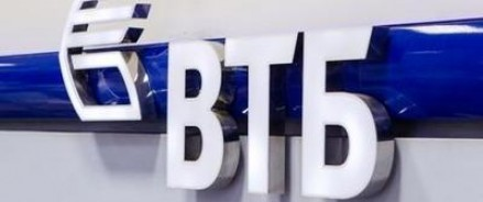 ВТБ и ВТБ 24 станут единым финансовым учреждением под единым брендом