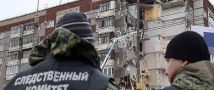 Задержан подозреваемый в подготовке взрыва многоэтажки в Ижевске