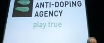 WADA озвучил новую причину, из-за которой Сборная России не поедет на Олимпиаду