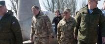 МИД РФ подтвердил, что российские военные прекращают работу в СЦКК на Донбассе