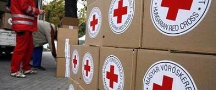 В этом году Россия перечислила 65 миллионов долларов в фонд гуманитарной помощи ООН