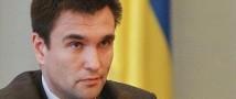На Украине знают, что санкции со стороны ЕС будут более жестокими с февраля