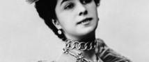 Эксперты подтвердили, что беременная балерина потеряла ребенка от Николая II