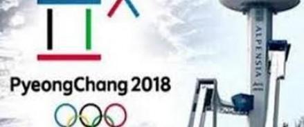 Российские спортсмены будут выступать под флагом олимпийского движения