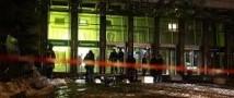В ФСБ РФ отчитались о задержании инициатора взрыва в супермаркете «Перекресток»