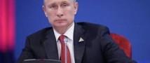 Путин дал поручение Кабмину создать условия привлекательные для бизнеса, возвращающегося в РФ