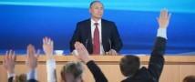 Рейтинг Путина продолжает оставаться стабильно высоким