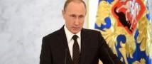 Сегодня Путин сделал, по мнению CNN, довольно жесткое заявление