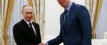 Сербия может стать не только крупным рынком российского газа, но и его транзитером