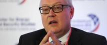 Российский МИД предлагает Японии хорошо подумать, прежде чем подписывать с США договор о размещении ПРО